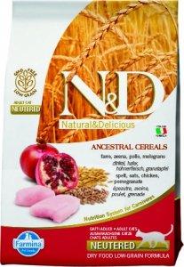 ND Cat LG 1540 Adult 300g Chicken&Pomegranate