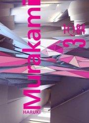 1Q84 Tom 3 Haruki Murakami (oprawa twarda)