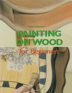 Painting on wood for Beginners Magda Guinovart