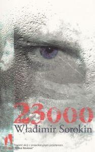 23000 Władimir Sorokin