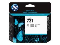 Głowica drukująca HP P2V27A