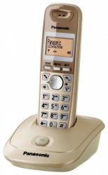 Telefon bezprzewodowy PANASONIC KX-TG2511PDJ