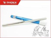 Diamentowa ostrzałka Taidea (600) T0906D