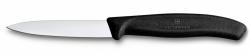 Nóż kuchenny Victorinox 6.7603