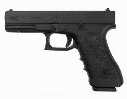 Pistolet GBB Glock 17 (2.6412)