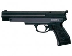 Wiatrówka Gamo PR-45 4,5 mm (6111028)