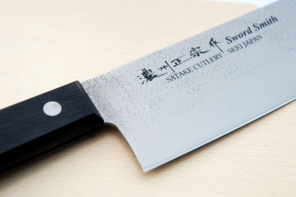 Nóż Nakiri 16 cm Satake Nashiji Black Pakka