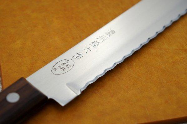 Nóż do chleba 20 cm Satake Tomoko