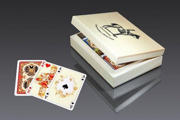 Karty lux w szkatułce z logo Piatnika