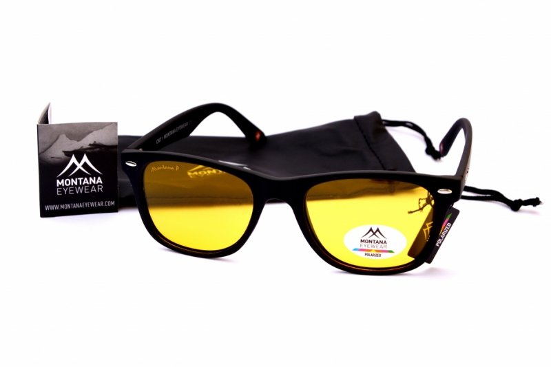 Night Driver - Okulary Polaryzacyjne do Jazdy Nocnej