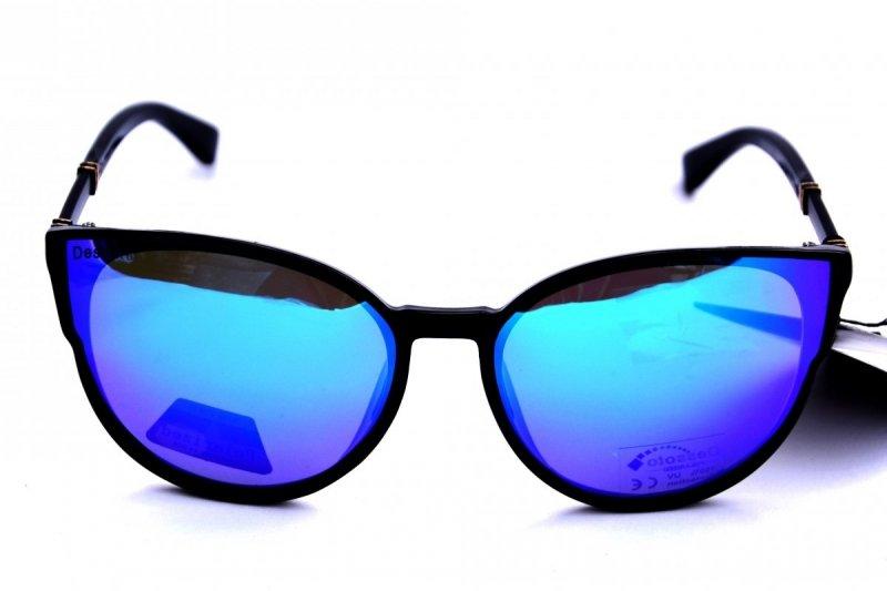 Paradise - Okulary Polaryzacyjne - Niebieskie