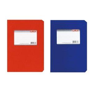 Brulion A5 150 kartek kratka oprawa PP HERLITZ *3533