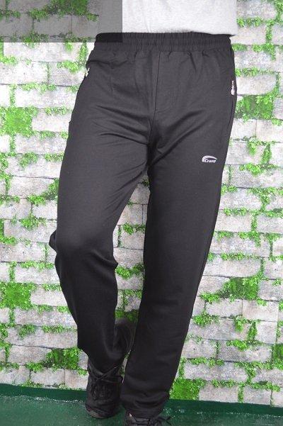 Spodnie męskie dresowe czarne