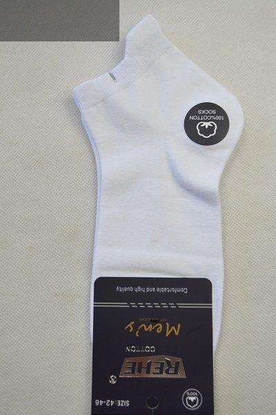 Skarpetki krótkie do adidasów białe 5 par.