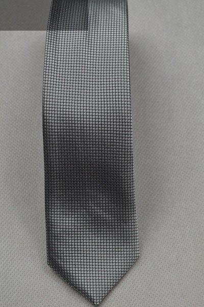 Krawat srebrny tłoczony