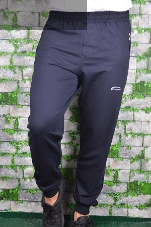 Spodnie męskie dresowe nadwymiar ze ściągaczem granatowe