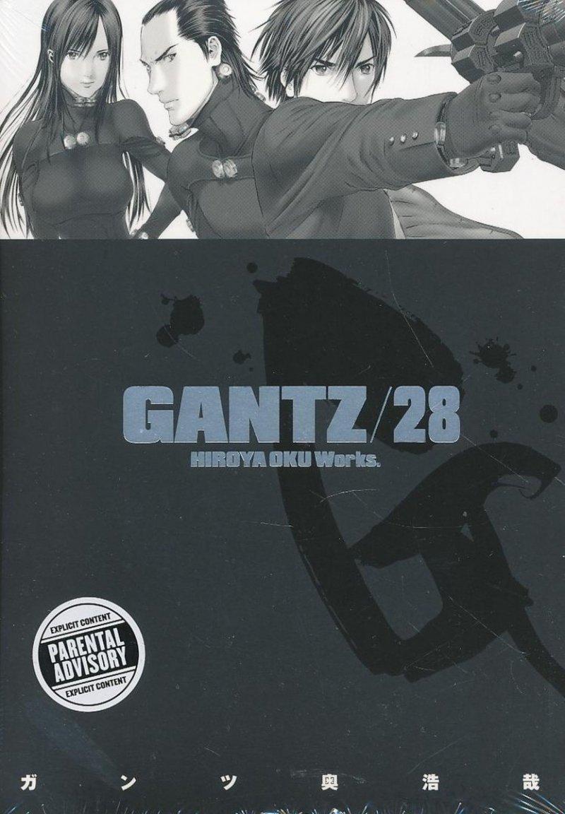 GANTZ TP VOL 28 (Oferta ekspozycyjna)