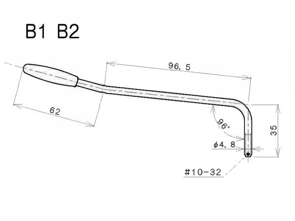 Ramię do mostków tremolo GOTOH B-2 (CR)