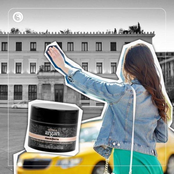 MACROVITA OLIVE & ARGAN naprawcza maska do włosów z olejkiem arganowym 200ml