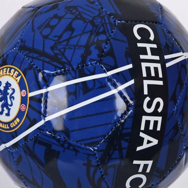 Piłka Nike Chelsea FC Skills SC3616 495 niebieski 1
