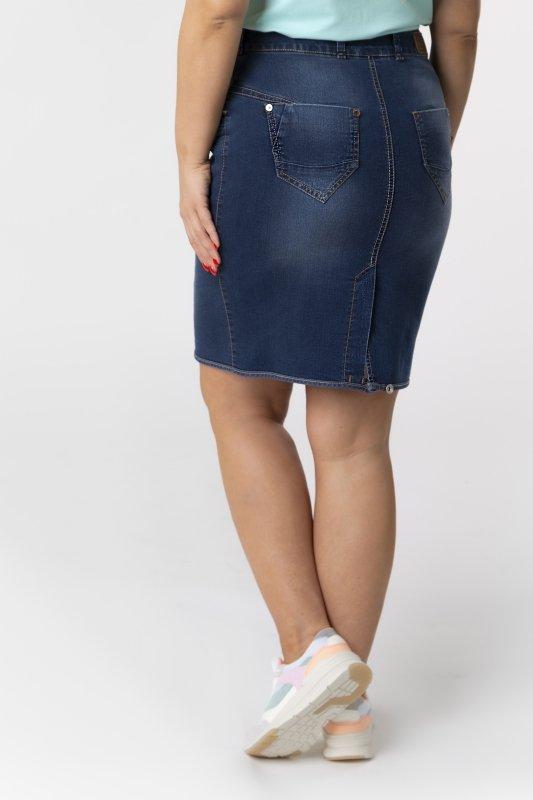dżinsowa spódnica ołówkowa
