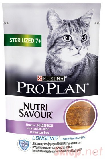 Purina Pro Plan Cat Sterilised 7+ indyk saszetka 85g