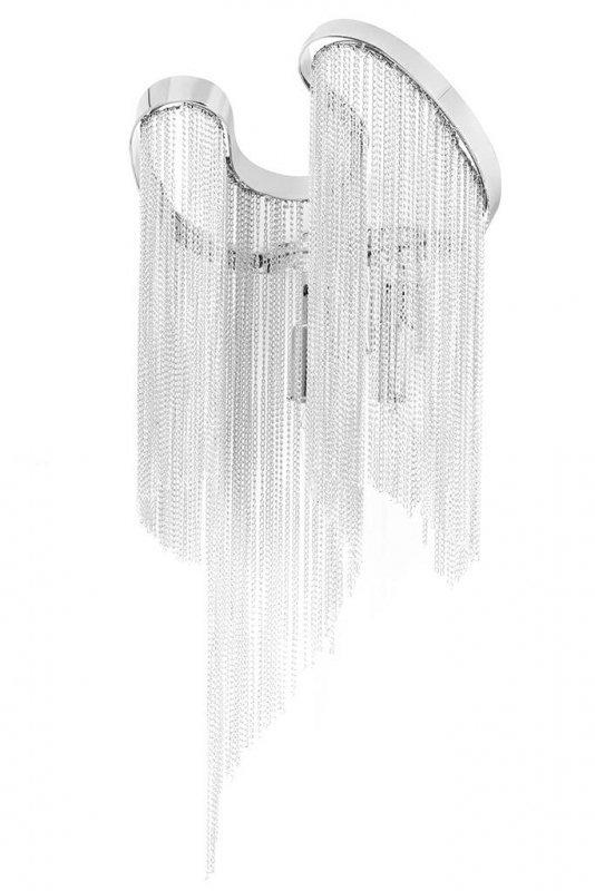 Kinkiet ATLANTA WALL - aluminium, stal