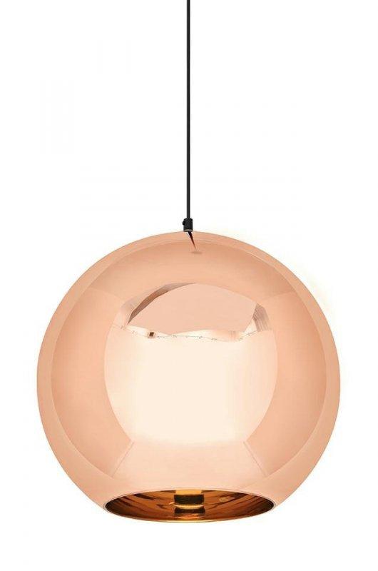 Lampa wisząca BOLLA UP ROSE GOLD 35 - szkło metalizowane