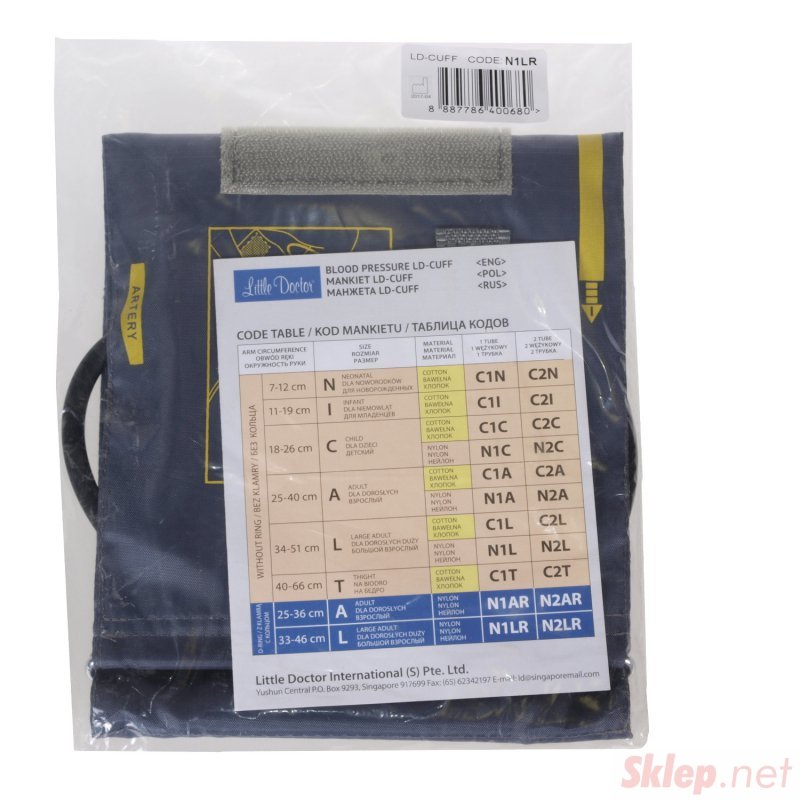 Mankiet rękaw do ciśnieniomierza XXL 33-46cm