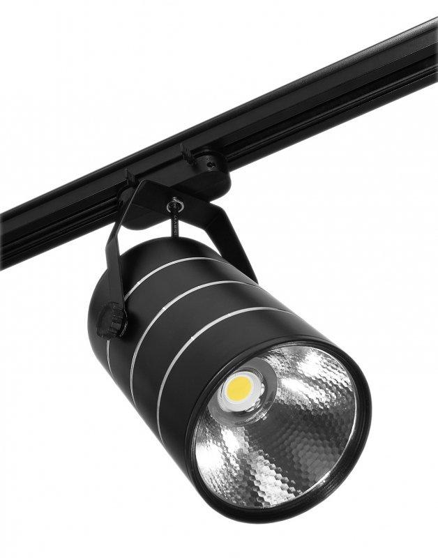 Lampa sklepowa led reflektor szynowy jednofazowy czarny 30w 2550 lm światło zimne 6000k