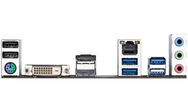 Gigabyte A520M DS3H
