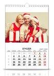 Kalendarz 13 stronicowy a4 z twoimi zdjęciami pion i poziom