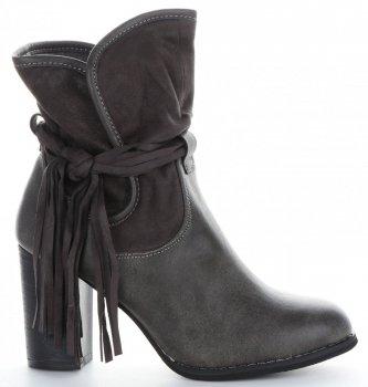 Dámské boty Lady Glory šedé