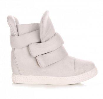 Sneakers dámské světle šedá