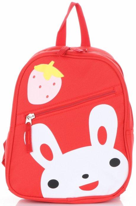 f0b94b350acf5 Plecaczki Dla Dzieci do Przedszkola firmy Madisson Zajączek Multikolor -  Czerwony