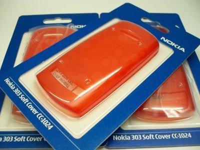 ORYGINALNE ETUI NOKIA SLICONE COVER DO NOKIA ASHA 303 - CC-1024 (czerwony)