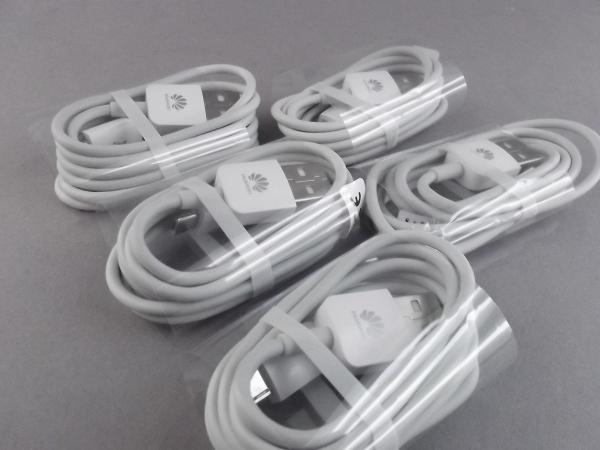 HUAWEI HWC003 - oryginalny kabel micro usb P6 P7 P8 P8 Lite , Mate S Mate 7 G620 G620s Y300 Y5 Y6 (biały)