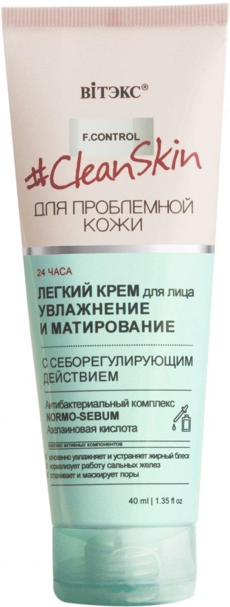 Lekki Krem do Twarzy Nawilżająco-Matujący, Clean Skin