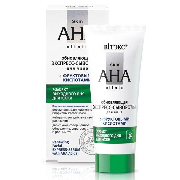Ekspresowe Serum Regenerujące do Twarzy z Kwasami Owocowymi, Skin AHA Clinic