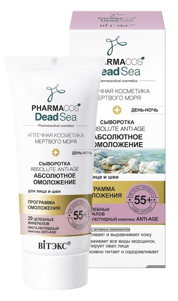 Serum Anti-age Absolutne Odmłodzenie 55+, Pharmacos Dead Sea