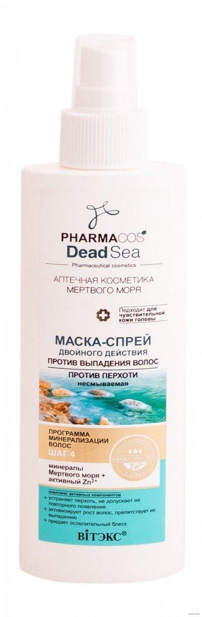 Maska-Spray Przeciw Wypadaniu Włosów i Przeciw Łupieżowi, Pharmacos Dead Sea