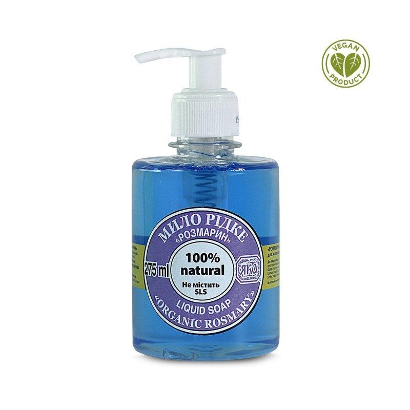 Mydło w Płynie Rozmarynowe, 100% Naturalne, Yaka