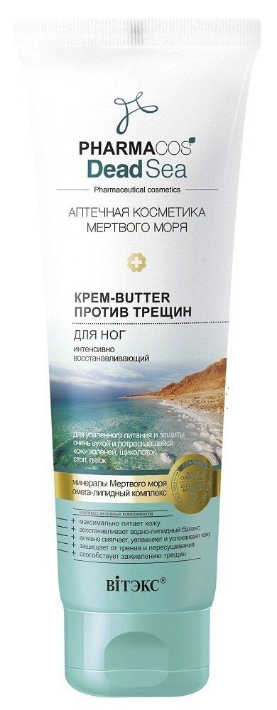 Masło do Stóp przeciw Pęknięciom Intensywnie Odbudowujące, Pharmacos Dead Sea