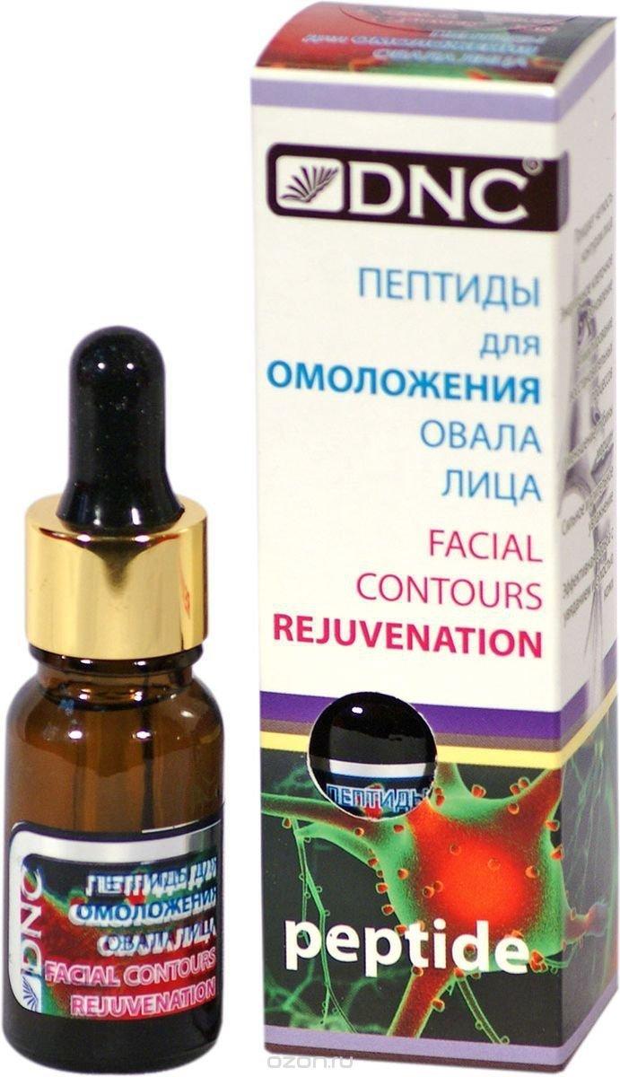 Peptydy do Odmłodzenia Owalu Twarzy, 10 ml