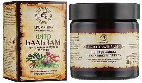 Balsam Żelowy na Pękające Pięty, 100% Naturalny, Aromatika