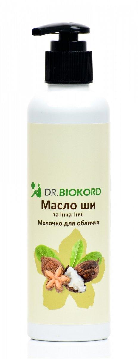 Mleczko Oczyszczające Masło Shea i Inca Inchi, Dr.Biokord