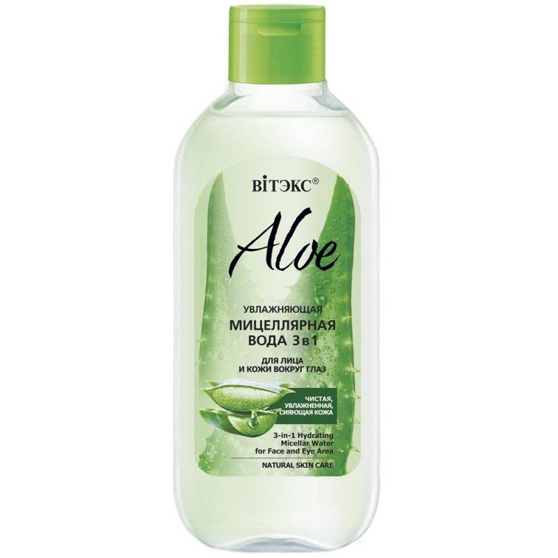 Nawilżający Płyn Micelarny Aloesowy 3w1 ALOE 97%, Vitex