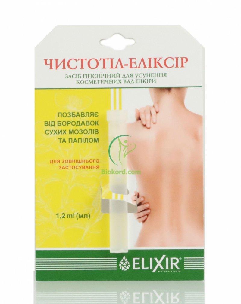 Koncentrat Kwasów Organicznych, 1,2 ml Kurzajki, Brodawki, Odciski