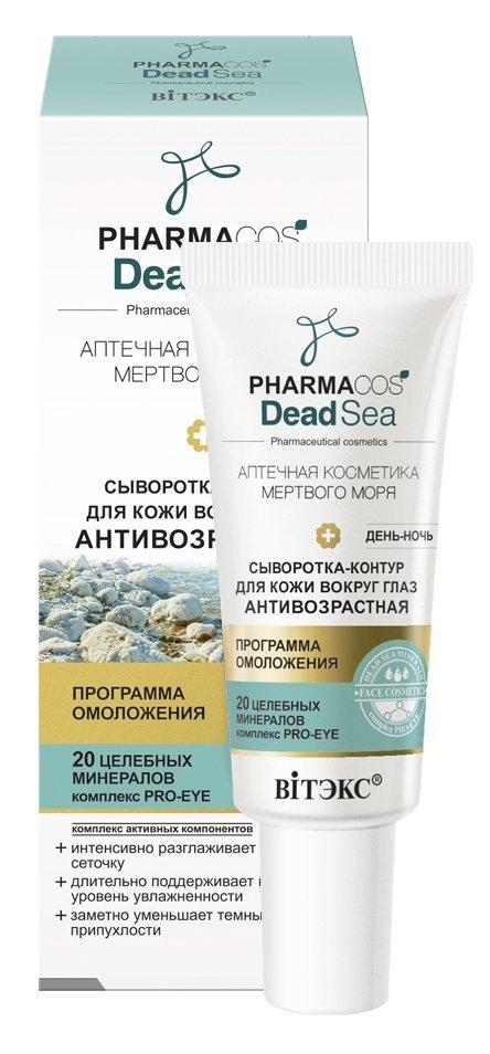 Serum Kontur Przeciwzmarszczkowe do Skóry Wokół Oczu, Pharmacos Dead Sea