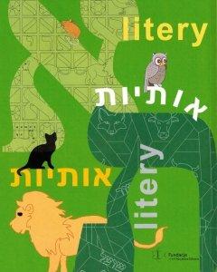 Otijot, otijot Litery, litery. Kolorowanka do nauki hebrajskiego alfabetu